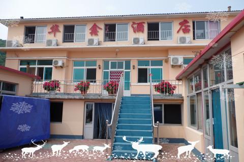 丹东大鹿岛农家院