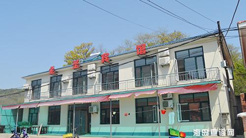 大鹿岛金圣宾馆1