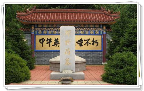 邓世昌墓碑和雕像5
