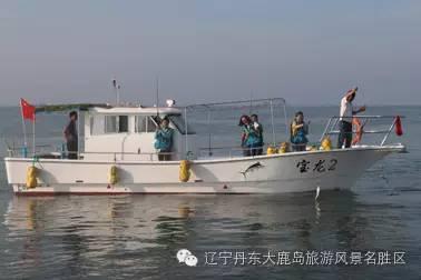 渔家体验游1