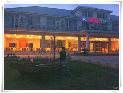 大鹿岛酒店